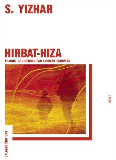 101611_hirbat-hiza.1276417040.jpg