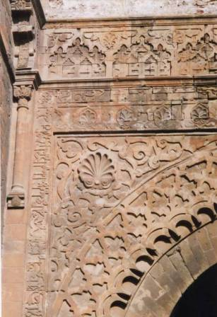 Porte de la casbah des Oudaias (détail : coquille)