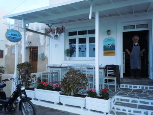 Taverne d'Alyki