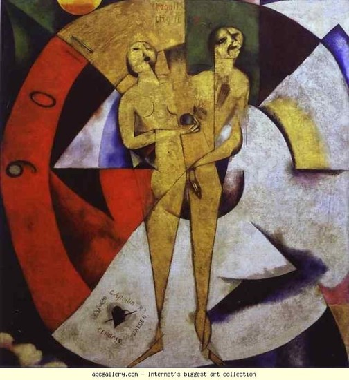 Chagall : Hommage à apollinaire