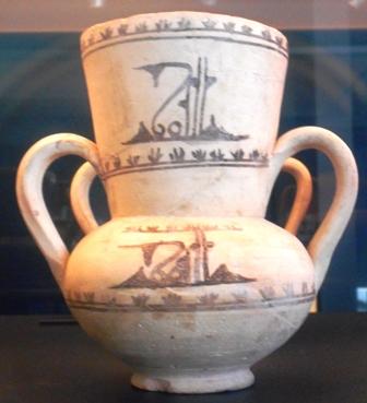 Céramique arabe du temps de Balensya